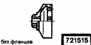 Код классификатора ЕСКД 721515