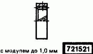 Код классификатора ЕСКД 721521