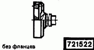 Код классификатора ЕСКД 721522