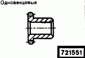 Код классификатора ЕСКД 721551
