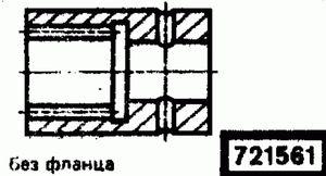 Код классификатора ЕСКД 721561