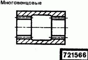 Код классификатора ЕСКД 721566