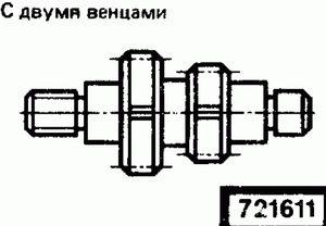 Код классификатора ЕСКД 721611