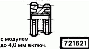 ��� �������������� ���� 721621