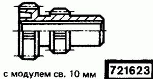 Код классификатора ЕСКД 721623