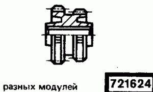 Код классификатора ЕСКД 721624