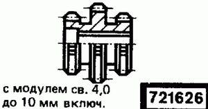 Код классификатора ЕСКД 721626