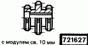 Код классификатора ЕСКД 721627