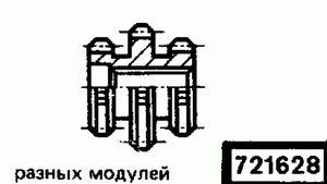 Код классификатора ЕСКД 721628