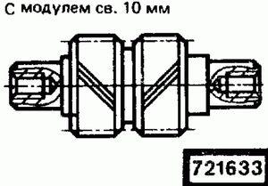Код классификатора ЕСКД 721633