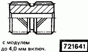Код классификатора ЕСКД 721641