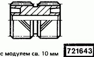 Код классификатора ЕСКД 721643