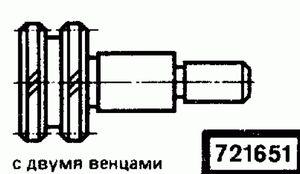 Код классификатора ЕСКД 721651