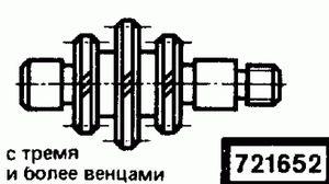 Код классификатора ЕСКД 721652