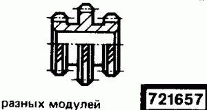 Код классификатора ЕСКД 721657