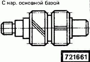 Код классификатора ЕСКД 721661
