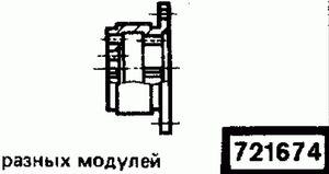 Код классификатора ЕСКД 721674
