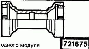 Код классификатора ЕСКД 721675