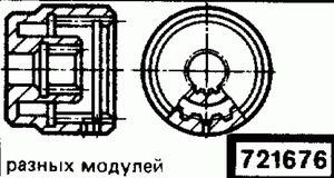 Код классификатора ЕСКД 721676