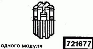 Код классификатора ЕСКД 721677