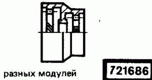 Код классификатора ЕСКД 721686