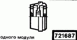 Код классификатора ЕСКД 721687