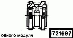 Код классификатора ЕСКД 721697
