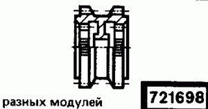 Код классификатора ЕСКД 721698