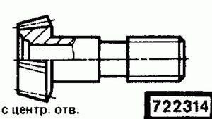 Код классификатора ЕСКД 722314