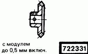 Код классификатора ЕСКД 722331
