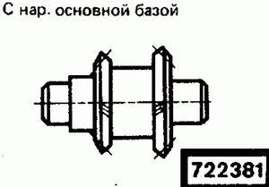 Код классификатора ЕСКД 722381
