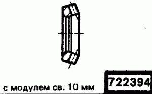 Код классификатора ЕСКД 722394