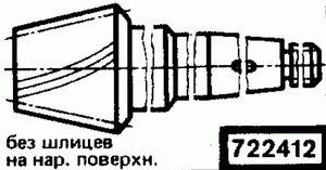 Код классификатора ЕСКД 722412
