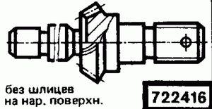 Код классификатора ЕСКД 722416