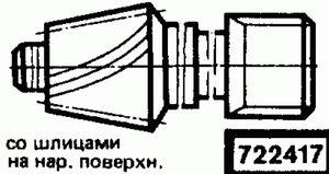Код классификатора ЕСКД 722417
