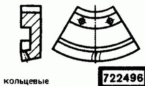 Код классификатора ЕСКД 722496