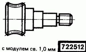 Код классификатора ЕСКД 722512