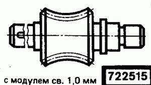 Код классификатора ЕСКД 722515