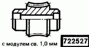 Код классификатора ЕСКД 722527