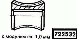 Код классификатора ЕСКД 722532