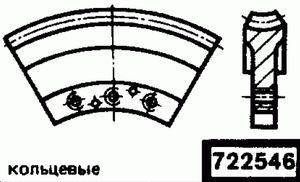 Код классификатора ЕСКД 722546