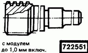 Код классификатора ЕСКД 722551