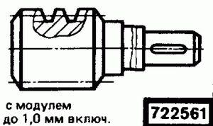 Код классификатора ЕСКД 722561