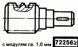 Код классификатора ЕСКД 722562
