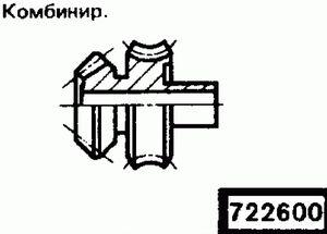 Код классификатора ЕСКД 7226