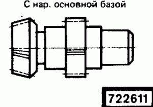 Код классификатора ЕСКД 722611