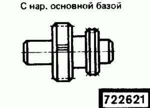 Код классификатора ЕСКД 722621