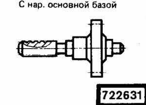Код классификатора ЕСКД 722631