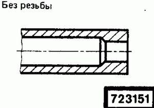 Код классификатора ЕСКД 723151