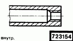 Код классификатора ЕСКД 723154